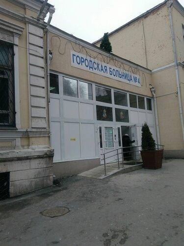 Больница на город домодедово
