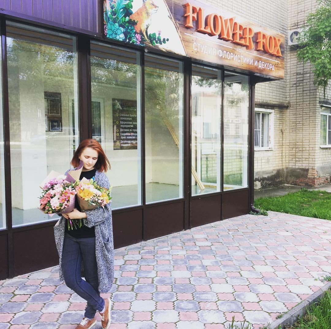 Магазины цветы в темрюке, магазин цветов баку