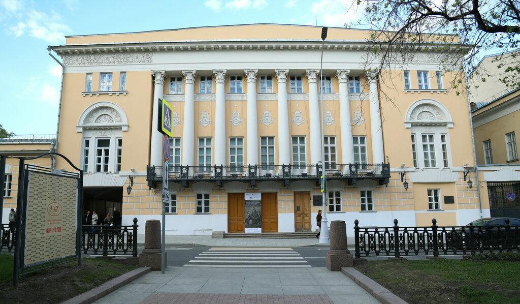музей — Государственный музей Востока — Москва, фото №6