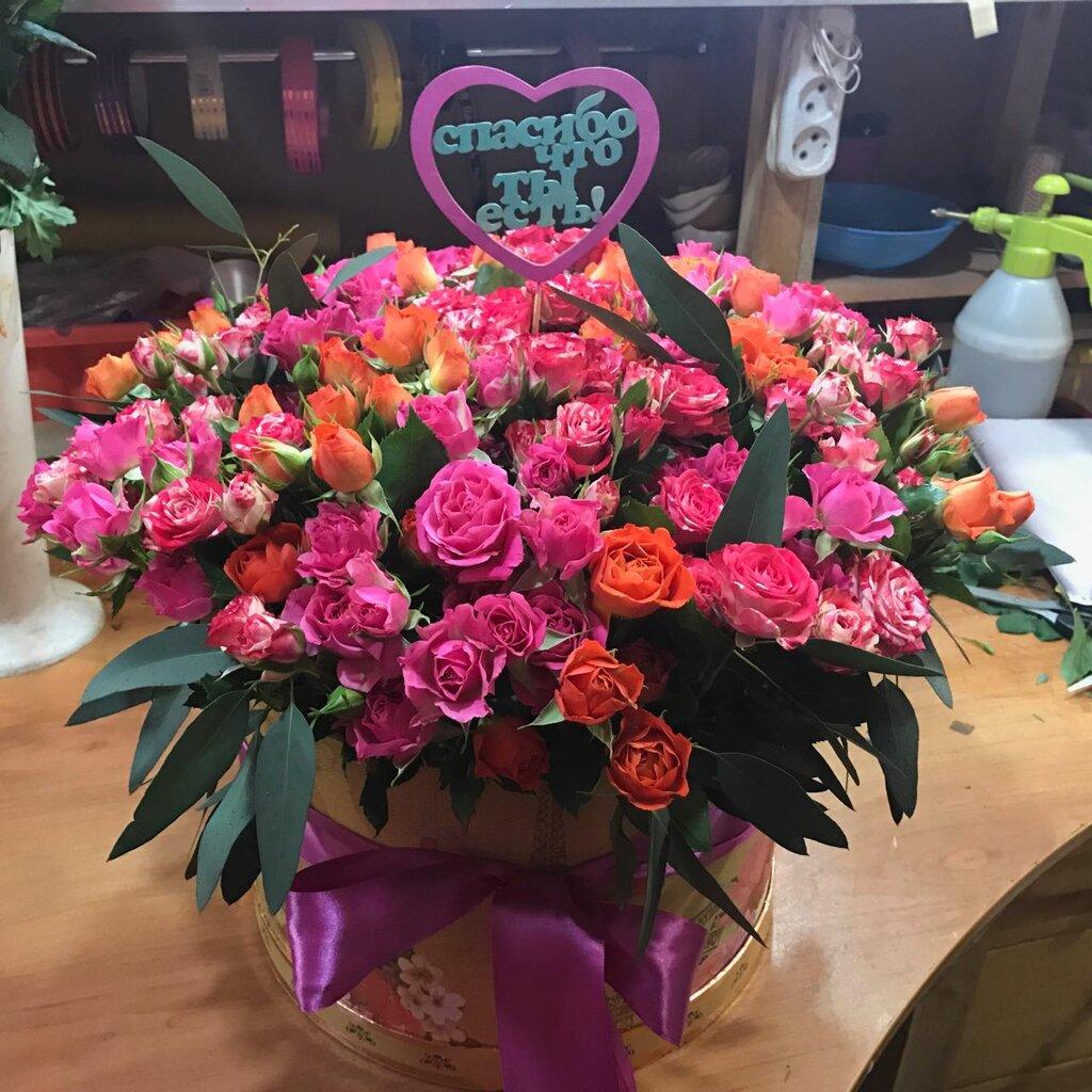 Лиловые, доставка цветов круглосуточная телефон нижневартовск