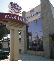 гостиница — Мар Ле Мар Клаб — Республика Крым, фото №1
