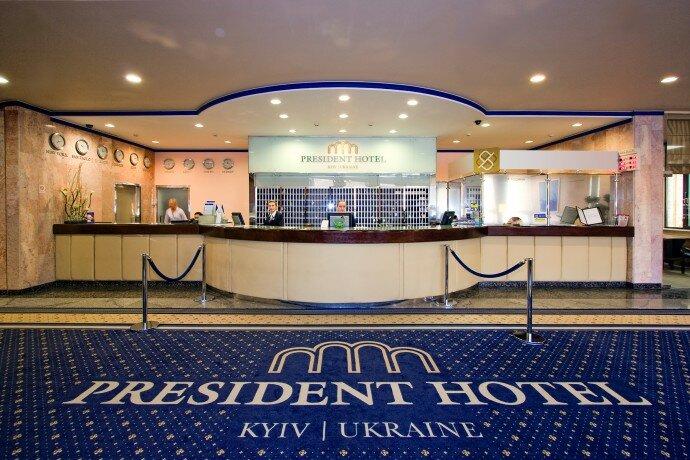 готель — Президент-Готель — Київ, фото №1