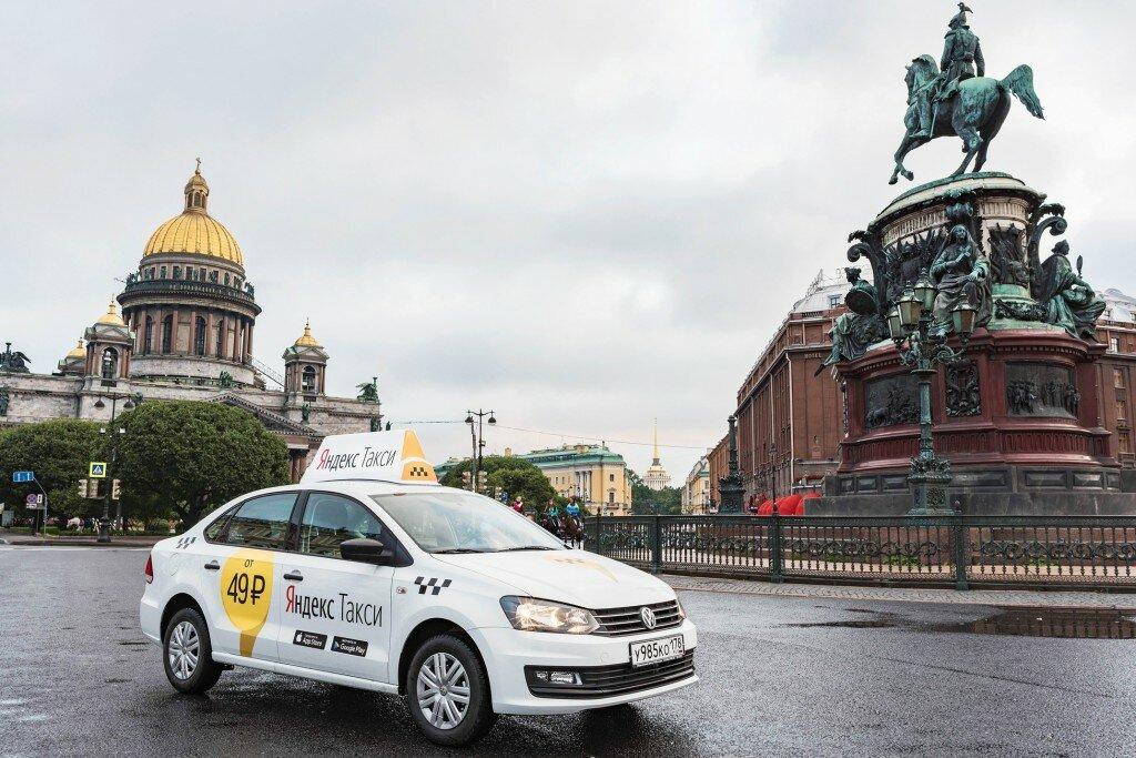 Гет такси в спб для партнеров