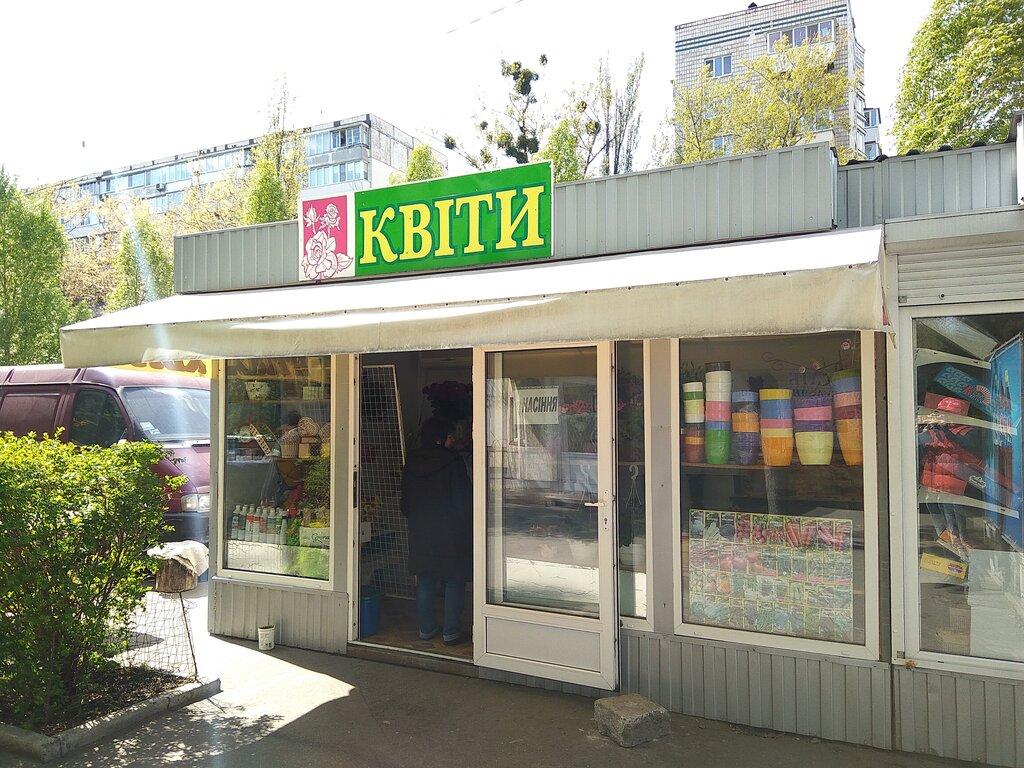 Оформление магазин цветов киев левобережная, цветов подарков