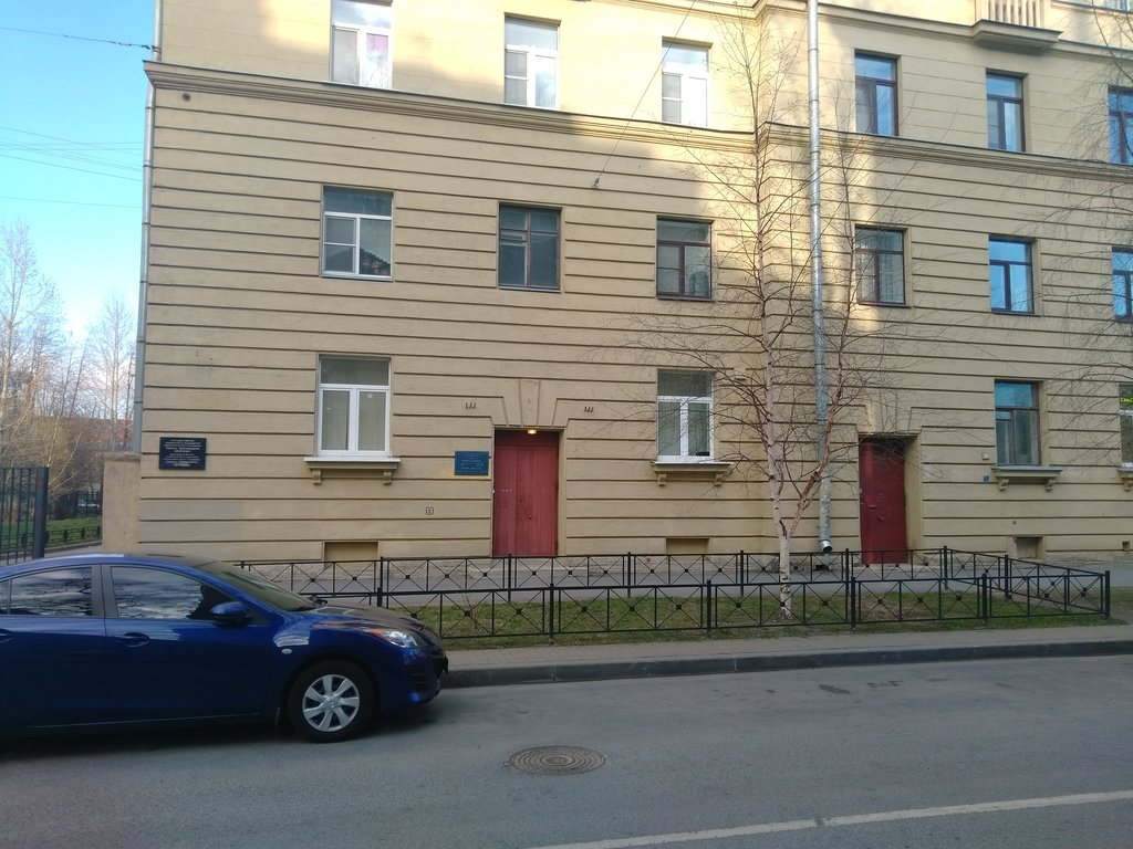 Жилкомсервис 2 василеостровского района бухгалтерия телефон регистрация ип инвалидам 3 группы