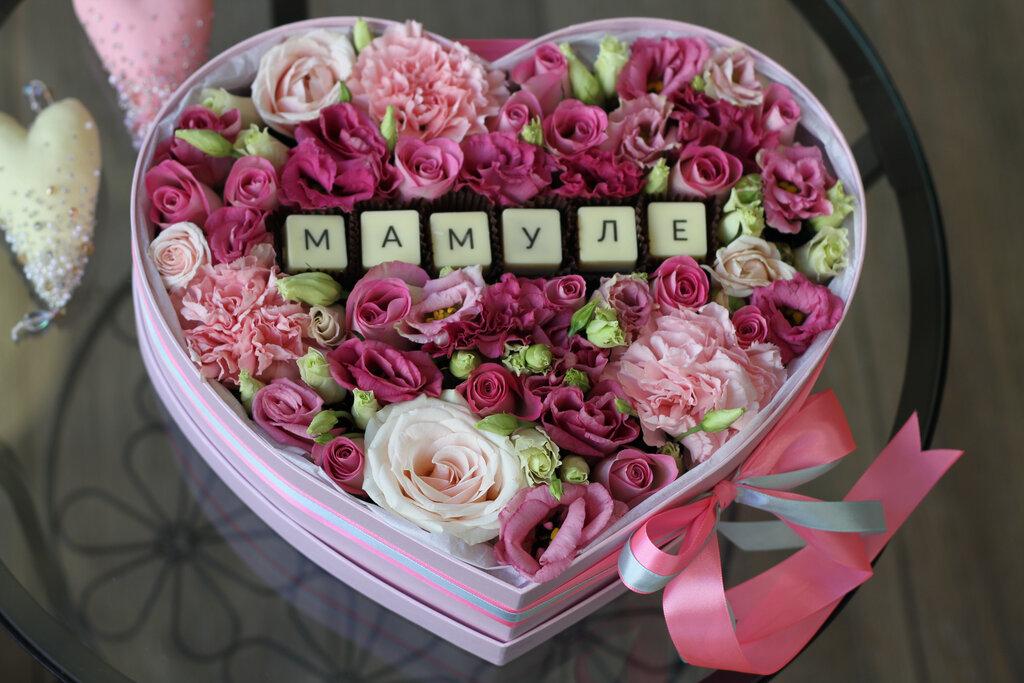 Цветы для мамочки картинки