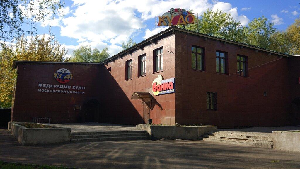 Ночные клубы красногорск видео клуб в москве