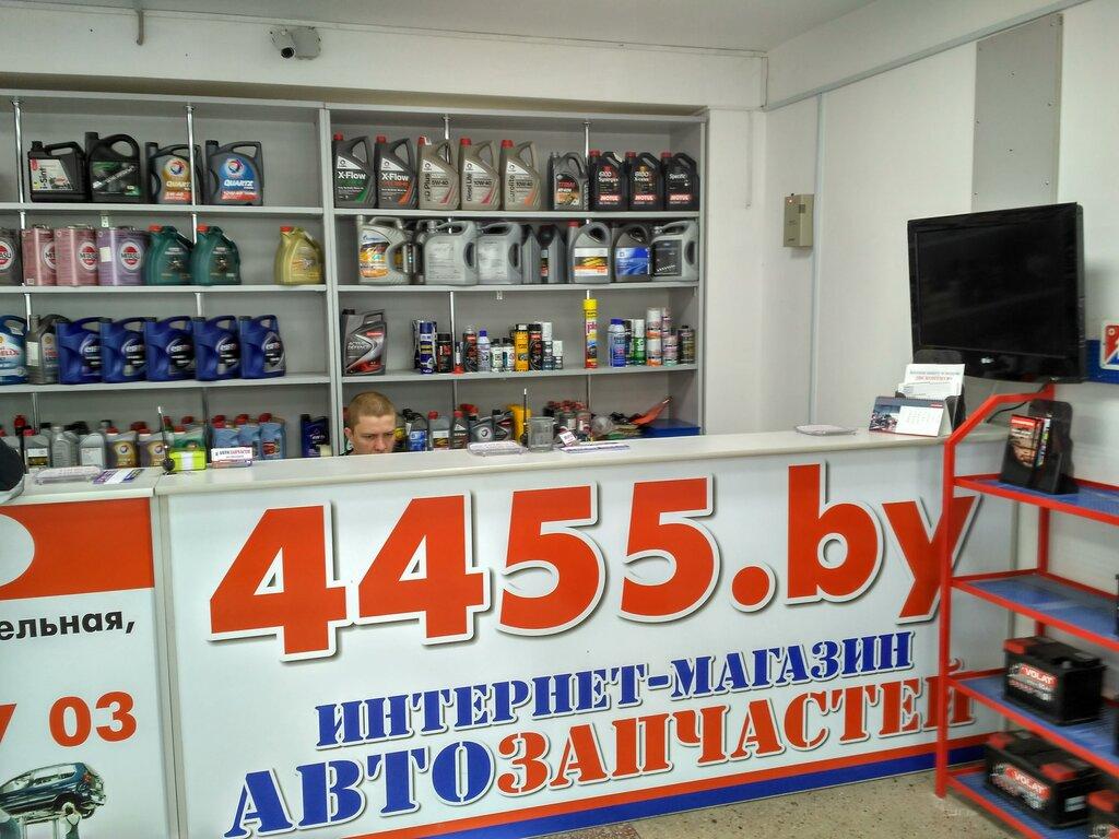 магазин автозапчастей и автотоваров — 4455.by — Полоцк, фото №6