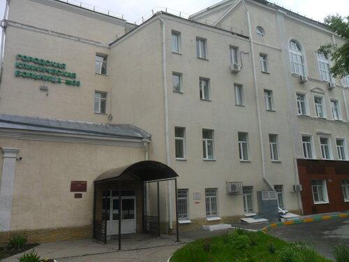 Центральная городская клиническая больница 3 г донецк