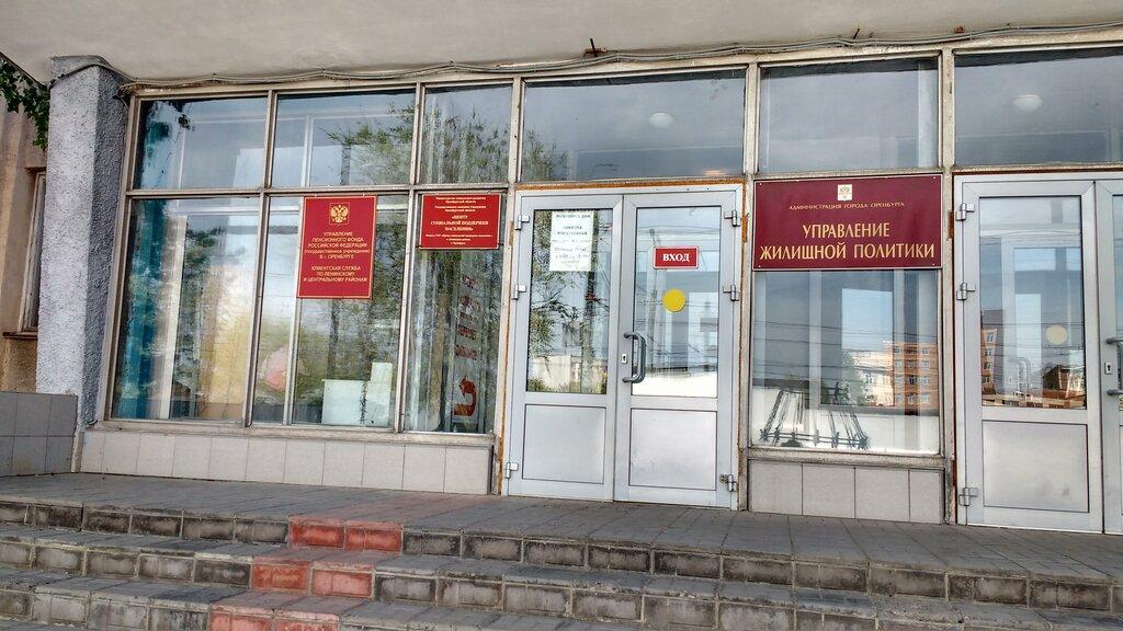 Пенсионный фонд в оренбурге личный кабинет вход какая пенсия минимальная в краснодарском крае 2021 году