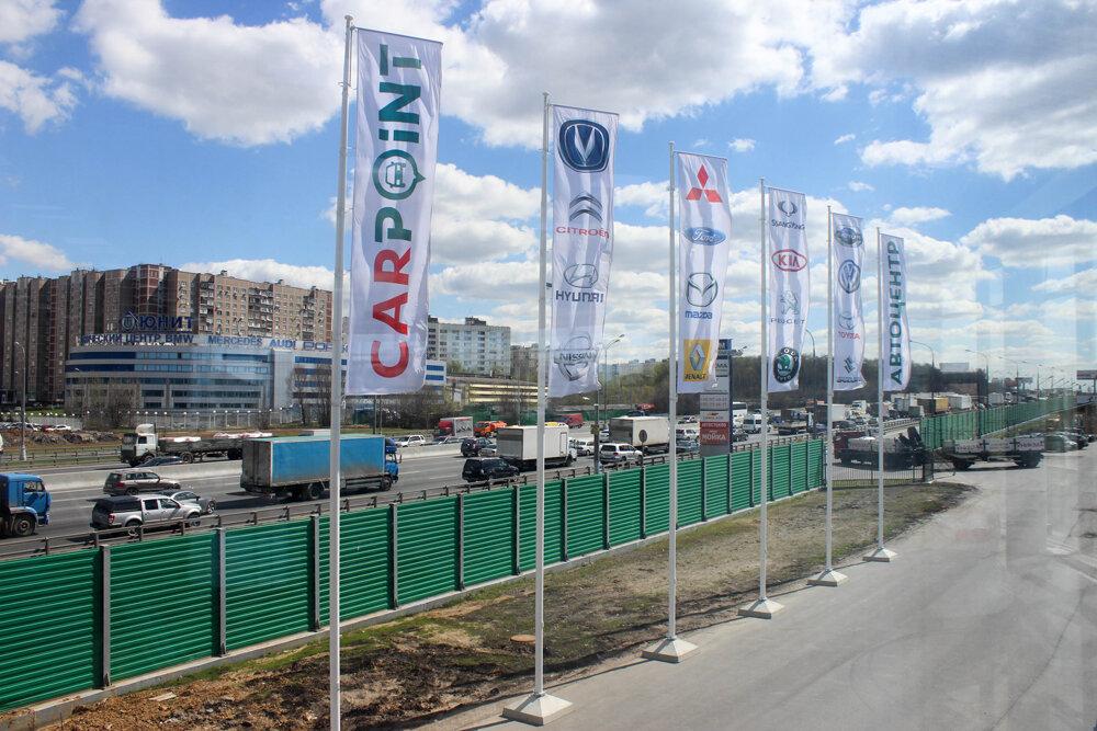 Автосалон carpoint москва автосалон москвы официальный дилер рено