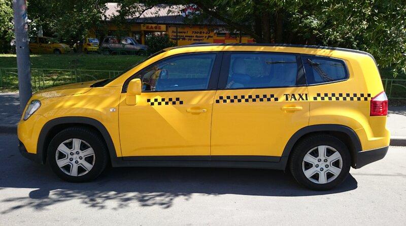Такси МосАэроПорт - основная фотография