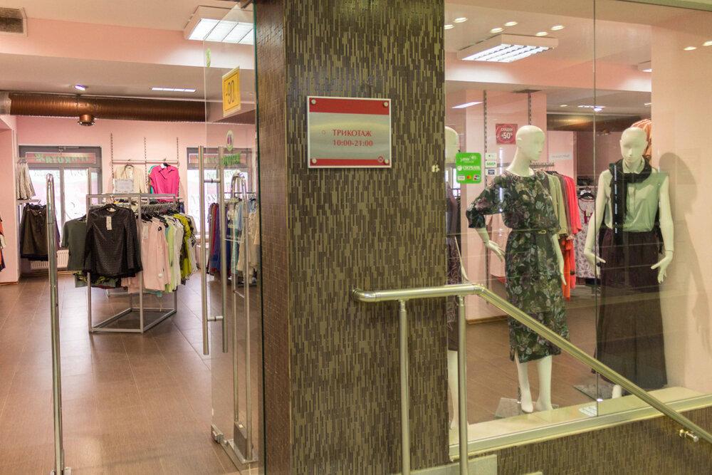 магазин одежды — ТриКотаЖ-Дисконт — Санкт-Петербург, фото №7