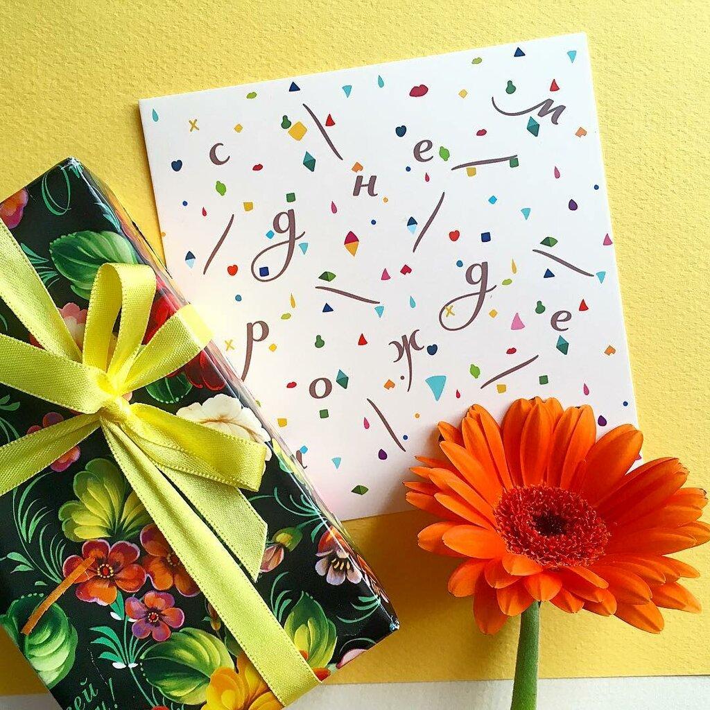 Открытки, интернет магазин подарков открытки