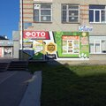 Сота-Сервис, Ремонт и установка техники в Шадринске