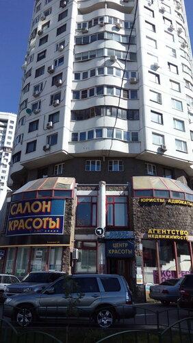 Tsentr krasoty i zdorovya S.Lux - güzellik salonları