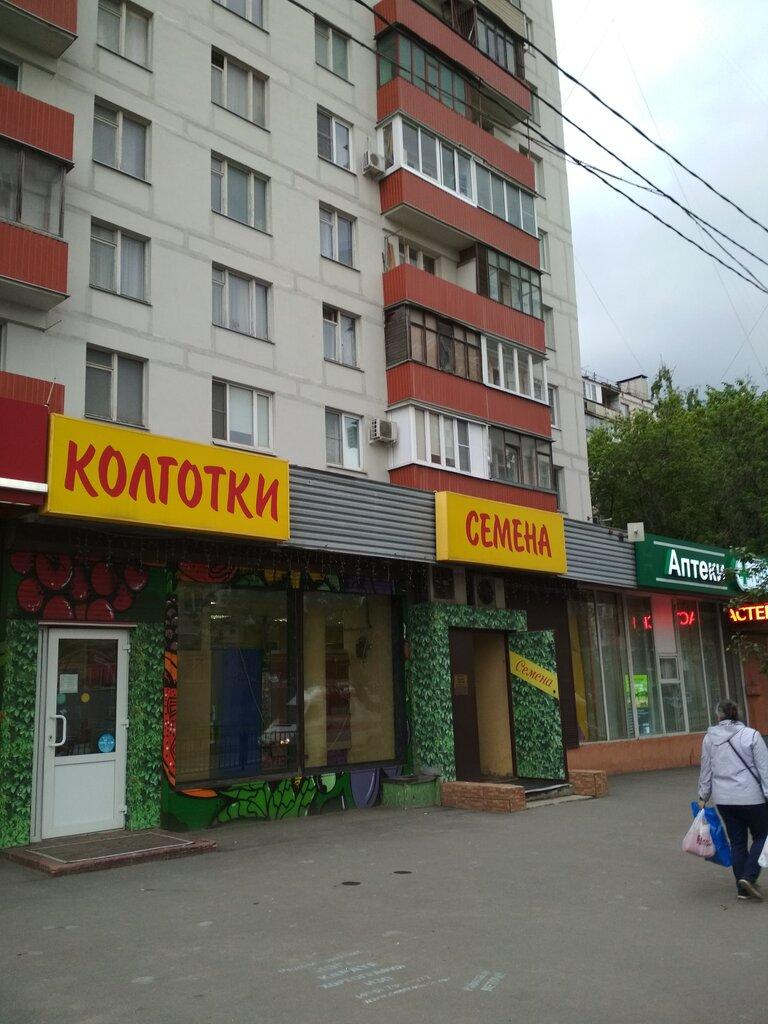 магазин семян седек москве адреса