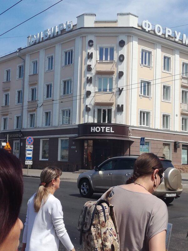 АРиеС Инсула Бизнес-апартаменты