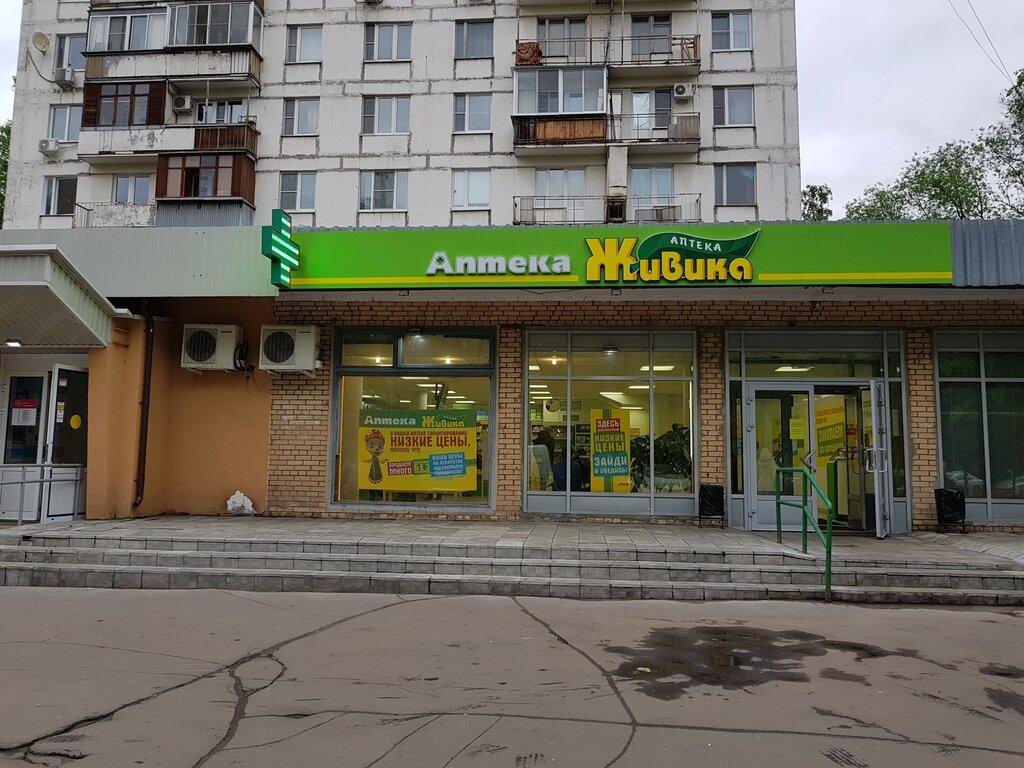 аптека — Живика — Москва, фото №2