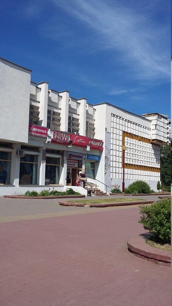 ремонт телефонов — Хайтексервис — Минск, фото №7