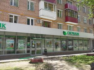 Справку из банка Рязанский проспект характеристику с места работы в суд Останкинский 5-й переулок