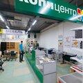 Копицентр Офисмаг, Полиграфические услуги в Рязани