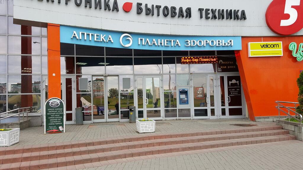 аптека — Планета здоровья — Минск, фото №2