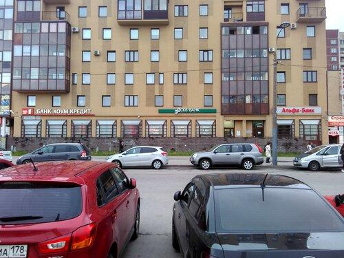 скб банк санкт петербург Колледжи университеты