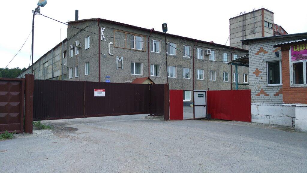 Заводоуковск элеватор адрес фольксваген транспортер т5 коврики