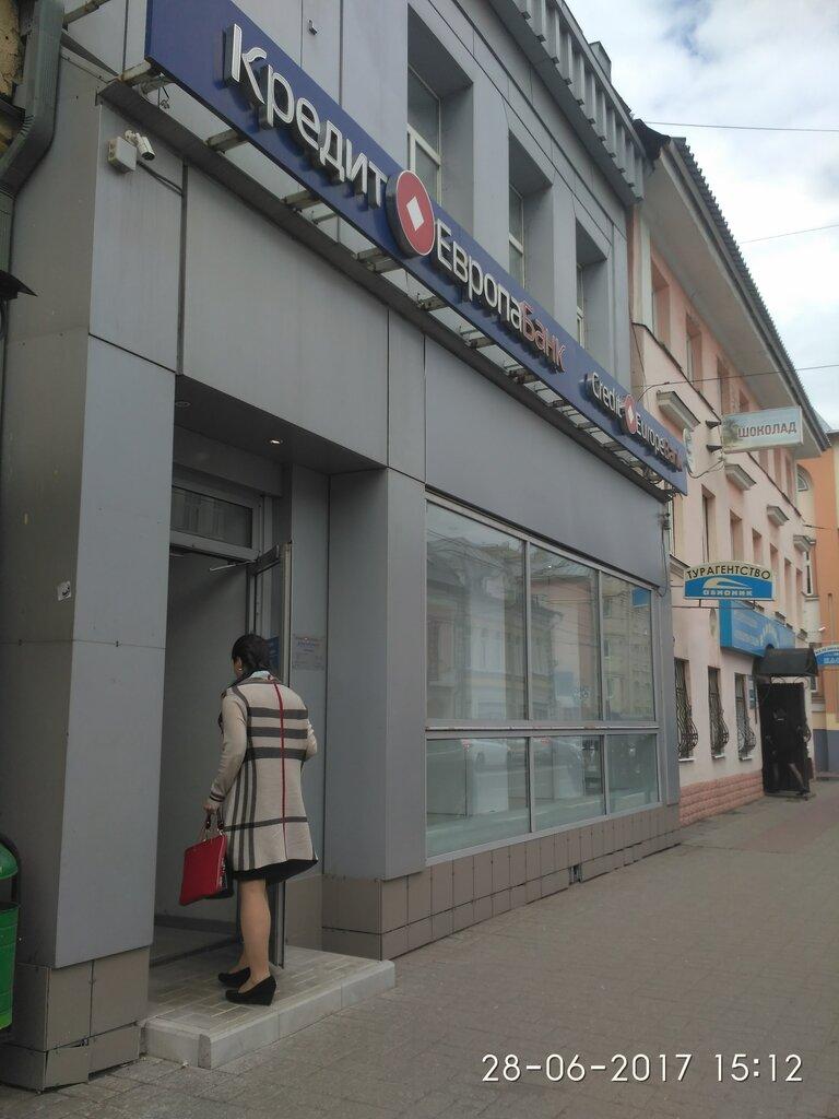 Ярославль кредит европа банк адрес