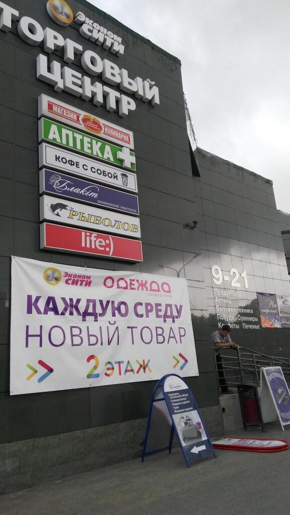 кофейня — Ласкава — Минск, фото №2
