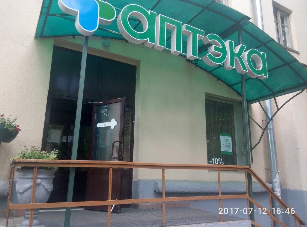 аптека — Белфармация аптека № 32 пятой категории — Минск, фото №1