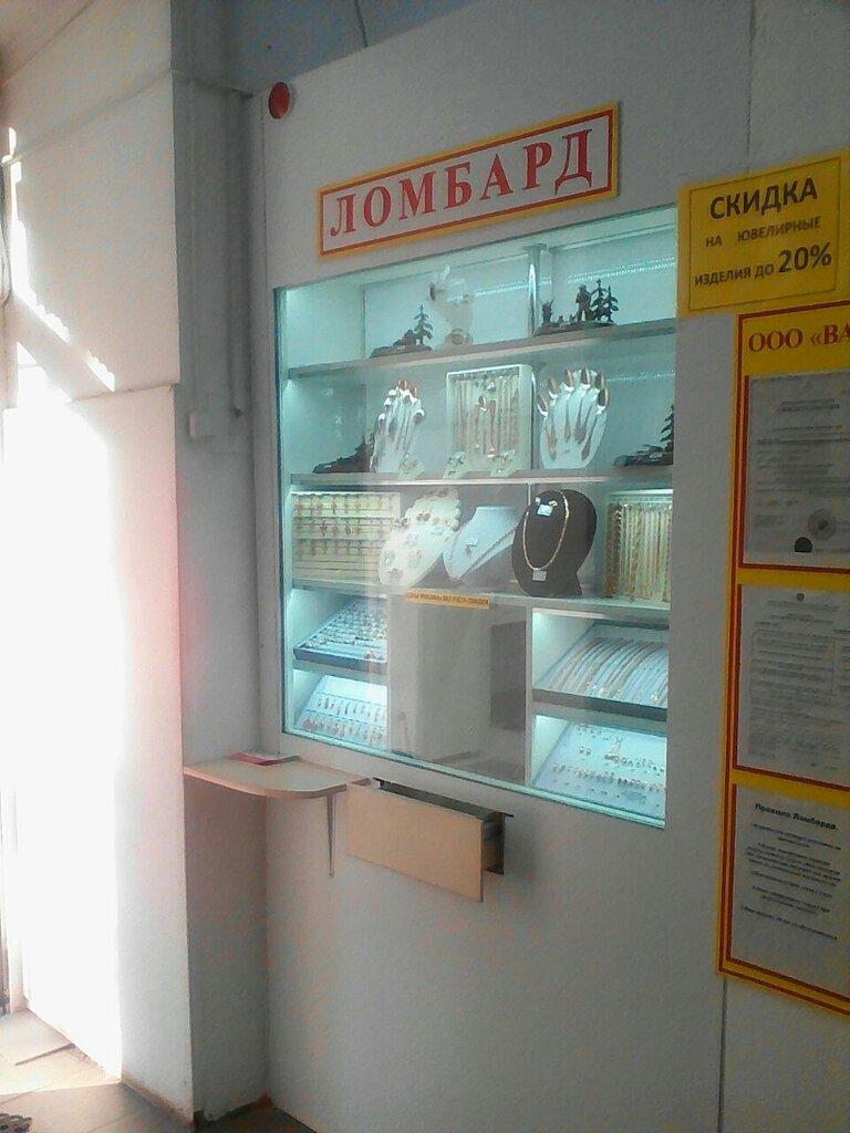 Ломбарды в москве на электрозаводской займ под птс без осмотра автомобиля