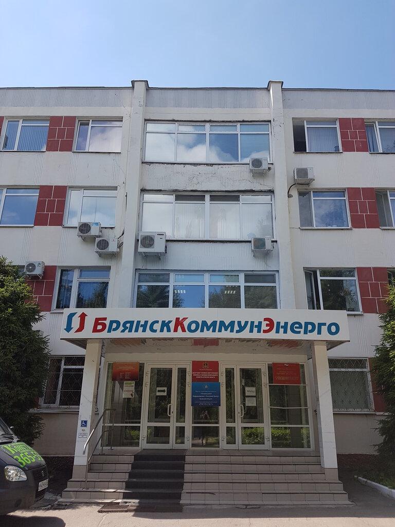Кредит онлайн москва минск