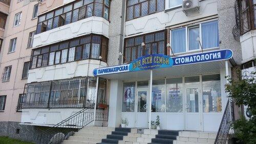 Контакты детской поликлиники в новочеркасске