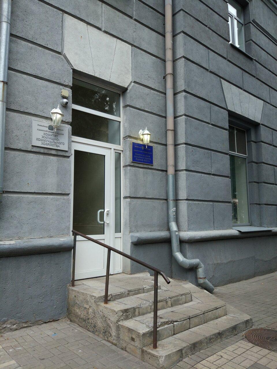 Бетон инвест курск купить бетон в автомиксере