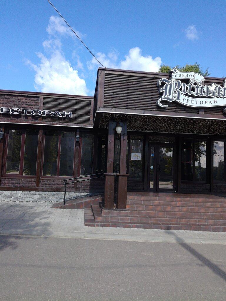 ресторан — Вильна — Минск, фото №2