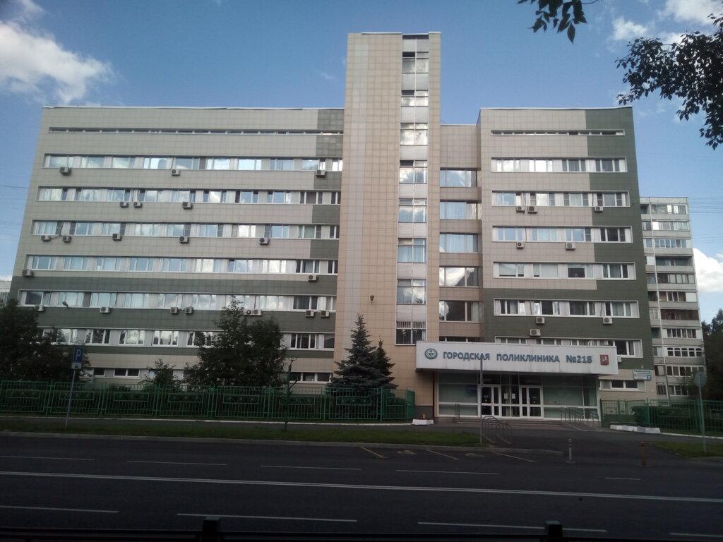 Городская поликлиника картинки