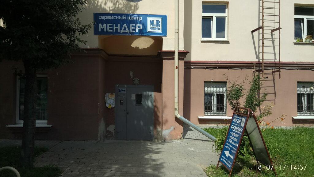 компьютерный ремонт и услуги — Сервисный центр Мендер — Гродно, фото №3
