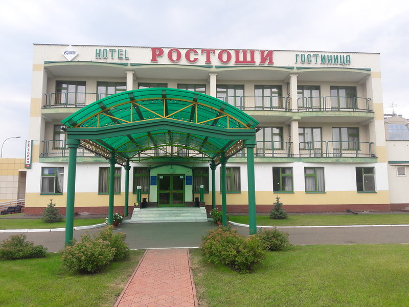 Гостиница Ростоши
