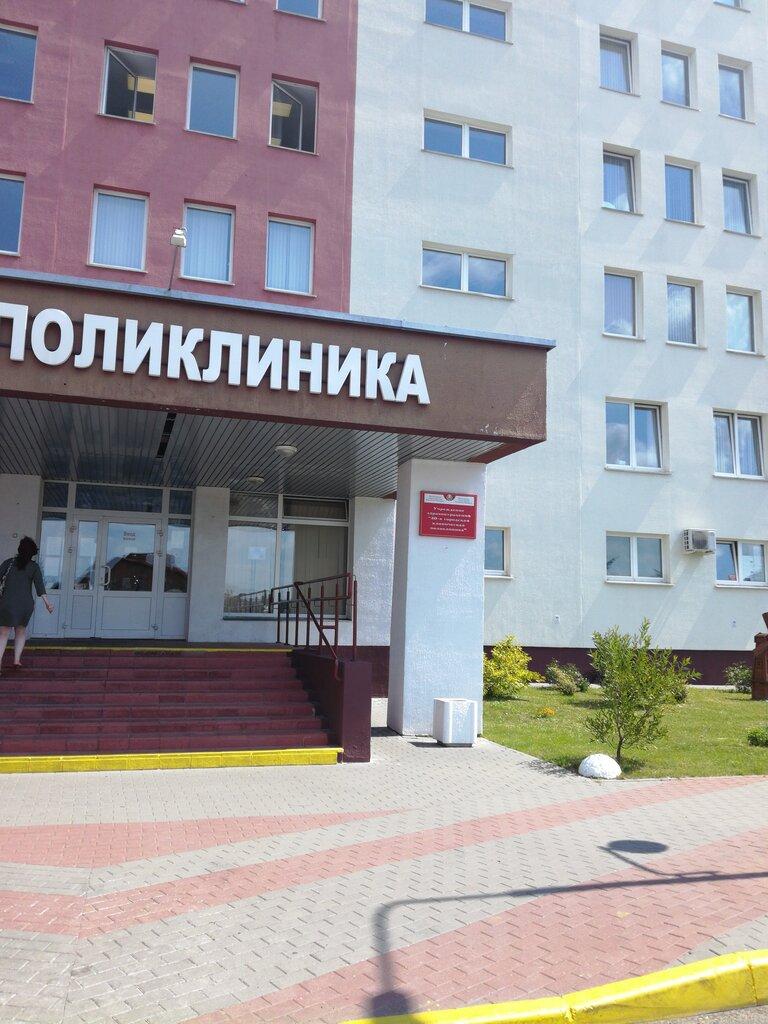 аптека — Белфармация аптека № 75 четвертой категории — Минск, фото №1