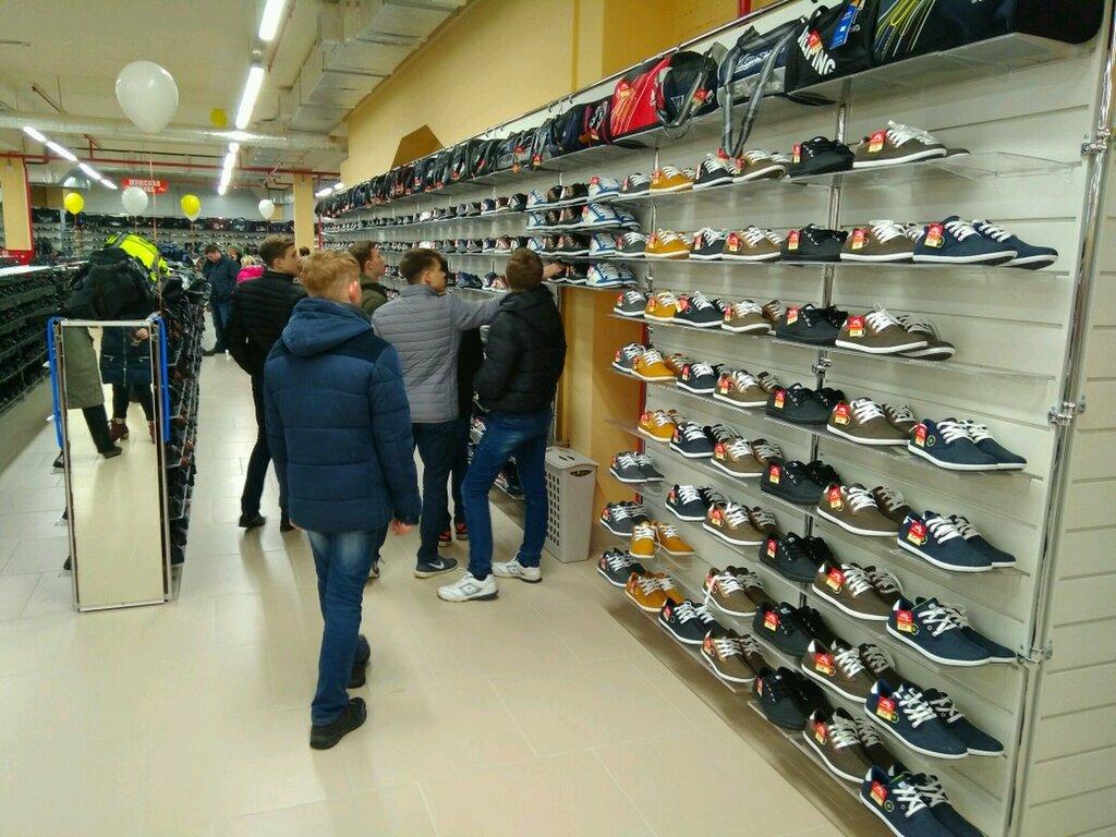 Магазин Планета Одежды И Обуви В Ульяновске