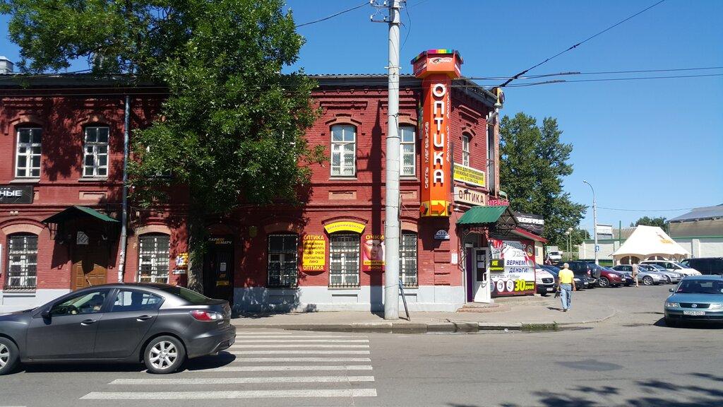 салон оптики — Домашний доктор — Витебск, фото №1