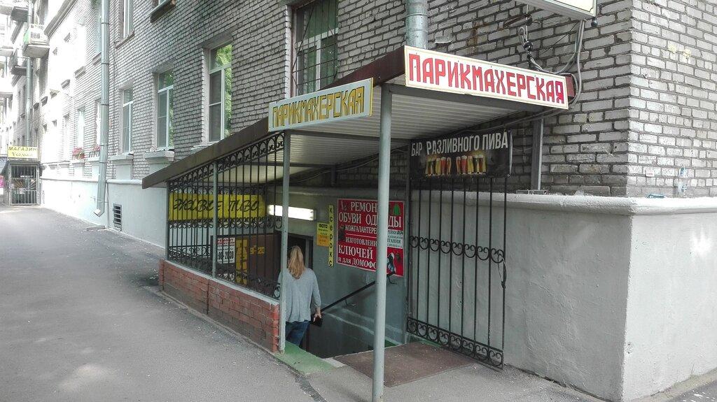трикотаж, трикотажные изделия — Трикотажное ателье Jerst — Санкт-Петербург, фото №2
