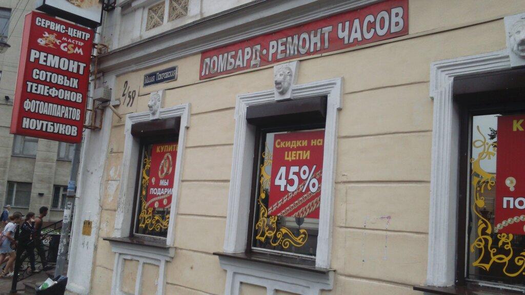 Новгороде нижнем часовая техника ломбард в командирские вдв часы продам