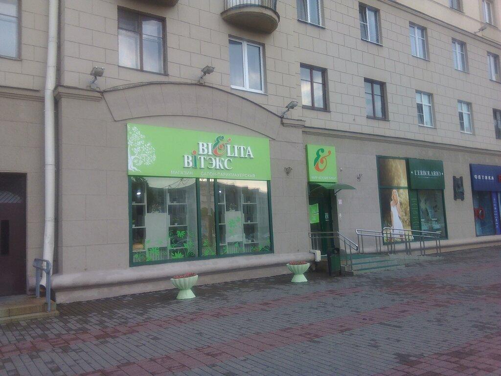 магазин парфюмерии и косметики — Белита — Минск, фото №2