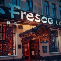 кафе — Fresco — Калуга, фото №3