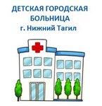 62 онкологическая больница врач новожилова