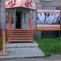 Семейный парикмахерский салон 7Я, Услуги парикмахера в Абакане