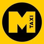 М. такси